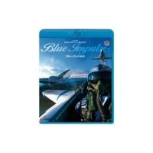 スーパーローリング・イン・ザ・スカイ ブルーインパルス(Blu−ray Disc|ebest-dvd