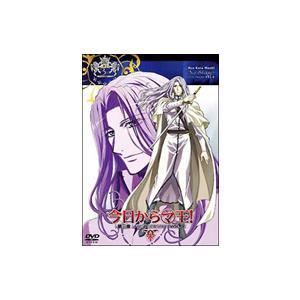 今日からマ王  第三章 First Season VOL.5  DVD