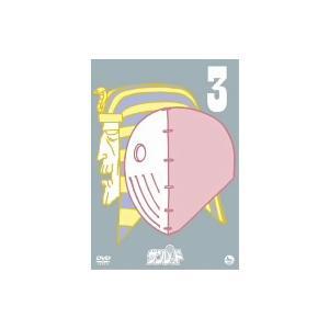 天体戦士サンレッド 第3巻  DVD