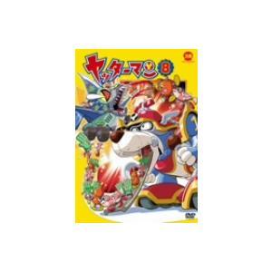ヤッターマン 8  DVD