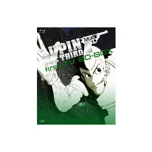 【Blu-ray】ルパン三世(ルパンサンセイ)/発売日:2008/12/21/VPXY-71901/...