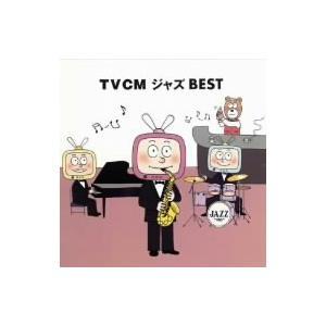 【CD】オムニバス(オムニバス)/発売日:2008/12/25/KICJ-549///<収録内容>[...