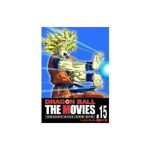 DRAGON BALL THE MOVIES  15 ドラゴンボール 神龍の伝説 DVD