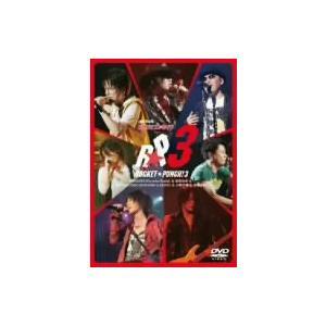 ライブビデオ ネオロマンス ライブ ROCKET PUNCHI  3  DVD
