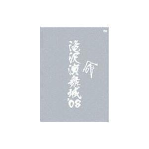 【DVD】滝沢秀明(タキザワ ヒデアキ)/発売日:2009/02/18/AVBD-91705//総合...