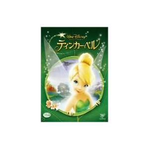 ティンカー ベル  DVD