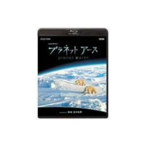 NHKスペシャル プラネットアース episode08「極地 氷の世界」(Blu−ray Disc) ebest-dvd