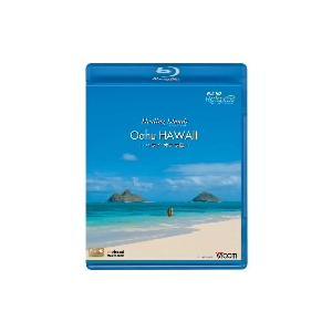 Healing Islands Oahu HAWAII〜ハワイ オアフ島〜(Bl|ebest-dvd