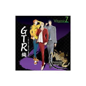 ゲーム ミュージック /ビタミンZ キャラクターソングCD GTR 編  CD