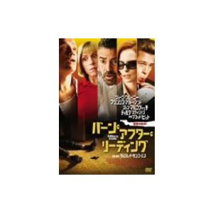 バーン・アフター・リーディング ebest-dvd