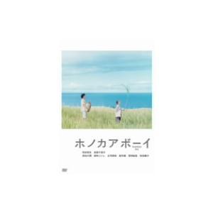 ホノカアボーイ|ebest-dvd