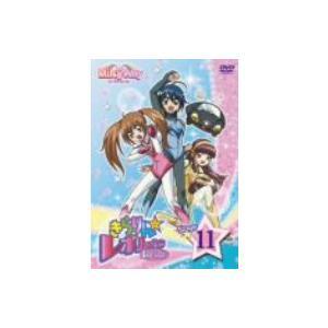 きらりん レボリューション 3rdツアー STAGE11  DVD