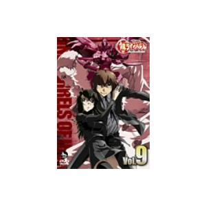 鉄のラインバレル Vol.9  DVD