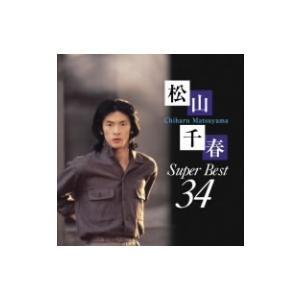 松山千春/松山千春スーパーベスト34|ebest-dvd