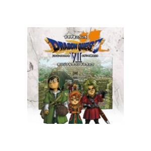 ドラゴンクエストVII エデンの戦士たち オリジナルサウンドトラック