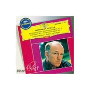 スヴャトスラフ/チャイコフスキー&ラフマニノフ:ピアノ協奏曲、他|ebest-dvd