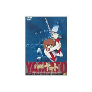EMOTION the Best 宇宙戦艦ヤマト 劇場版  DVD