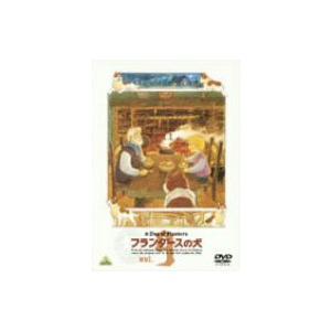 フランダースの犬 vol.9  DVD