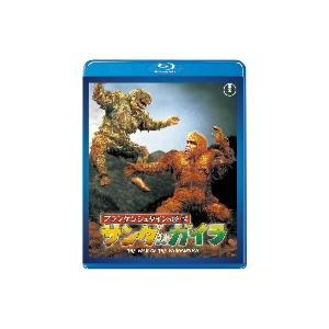 フランケンシュタインの怪獣 サンダ対ガイラ(Blu−ray Disc)