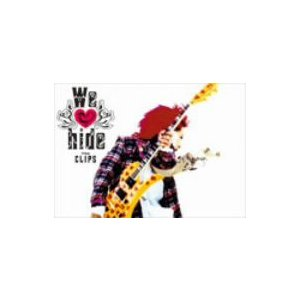 hide/We love hide〜THE CLIPS〜|ebest-dvd