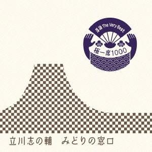 【CD】立川志の輔(タテカワ シノスケ)/発売日:2009/12/09/MHCL-1669//立川志...