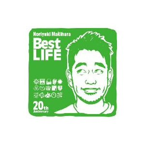 槇原敬之/Noriyuki Makihara 20th Anniversary Best  ebest-dvd