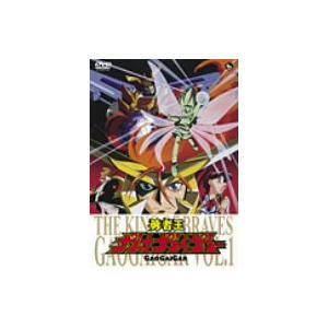 勇者王ガオガイガー DVD Vol.1  DVD