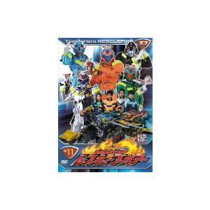 トミカヒーロー レスキューファイアー VOL.11  DVD