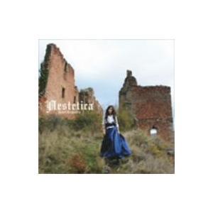 浜田麻里/Aestetica|ebest-dvd