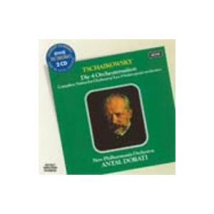 ドラティ/チャイコフスキー:組曲第1番〜第4番|ebest-dvd