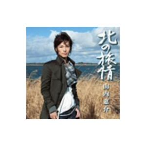 【CD】山内惠介(ヤマウチ ケイスケ)/発売日:2010/02/24/VICL-63533///<収...