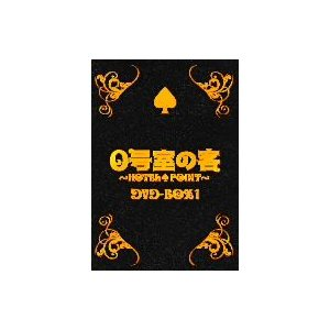 【DVD】/発売日:2010/03/10/TCED-755//横山裕/大野智/丸山隆平/加藤成亮/<...