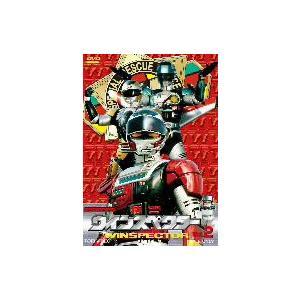 特警ウインスペクター VOL.2  DVD