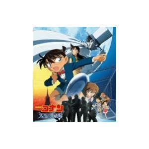【CD】コナン(コナン)/発売日:2010/04/14/JBCJ-9034///<収録内容>(1)ミ...