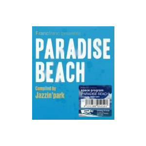 オムニバス/space program Paradise Beach Compiled by Jazzin' park ebest-dvd