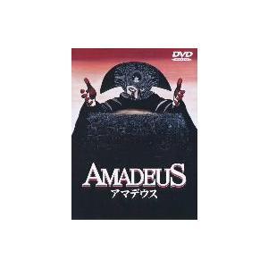 アマデウス|ebest-dvd