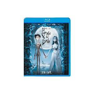 ティム・バートンのコープスブライド(Blu−ray Disc)|ebest-dvd