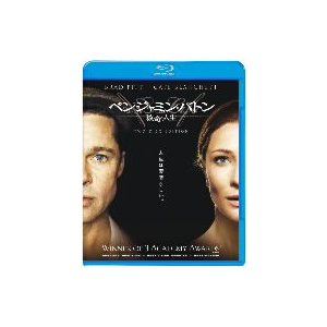 ベンジャミン・バトン 数奇な人生 (Blu−ray Disc)