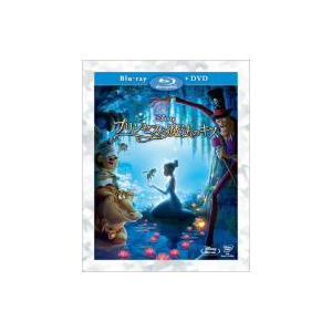 プリンセスと魔法のキス(Blu−ray Disc)(本編DVD付) ebest-dvd