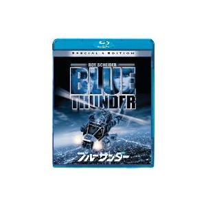 ブルーサンダー(Blu−ray Disc)