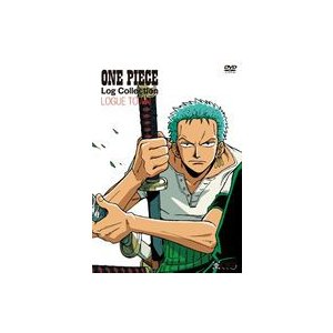"""ONE PIECE Log Collection""""LOGUE TOWN""""