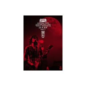 斉藤和義/斉藤和義 ライブツアー2009>>2010 月が昇れば at 日本武道館|ebest-dvd