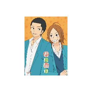 君に届け Vol.7  DVD