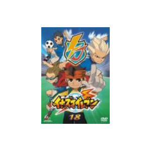 イナズマイレブン 18  DVD