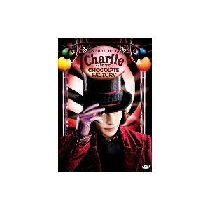 チャーリーとチョコレート工場|ebest-dvd