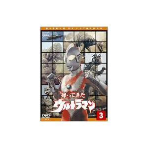 帰ってきたウルトラマン Vol.3  DVD