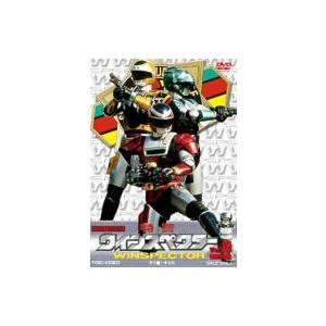 特警ウインスペクター Vol.5  DVD