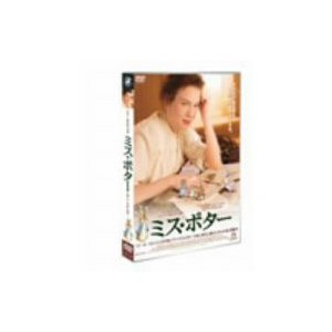 ミス・ポター|ebest-dvd