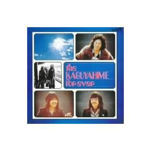 【CD】かぐや姫(カグヤヒメ)/発売日:2010/08/04/CRCP-20454///<収録内容>...