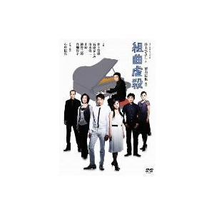 井上芳雄/組曲虐殺|ebest-dvd